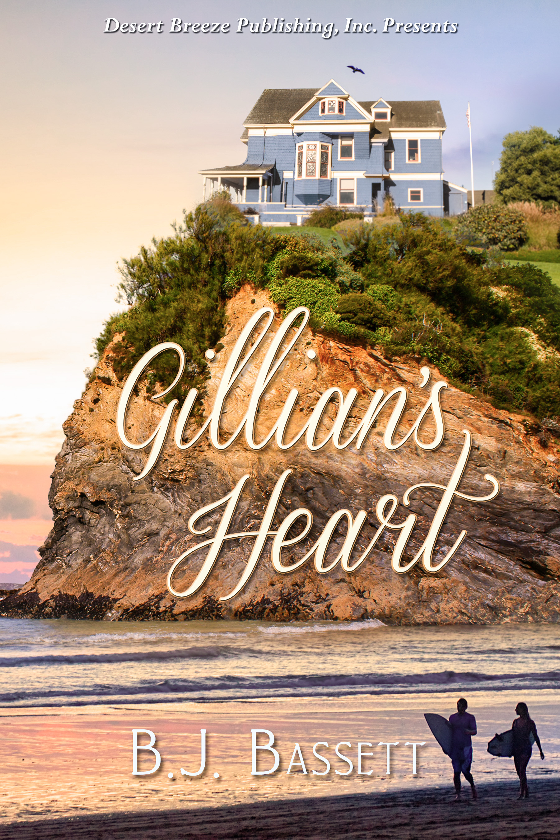 gilliansheartcoverart_edited